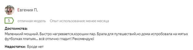Отзывы о VITEK VT-8305