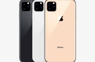 Новый айфон 2019