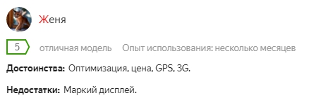 Prestigio Wize PMT1177C 3G отзывы