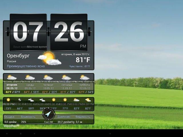 Виджет погоды на планшете