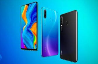 Купи смартфон Huawei и получи второй смартфон или планшет в подарок