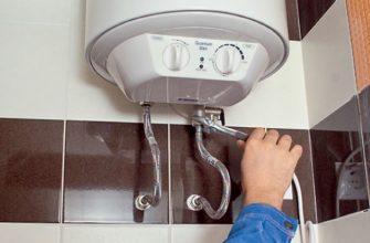 Как повесить водонагреватель на стену