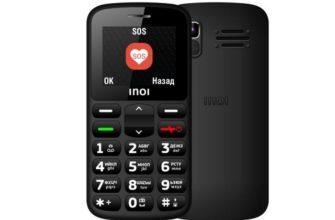Кнопочный телефон Inoi 117B с подставкой