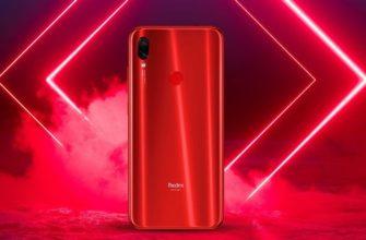 Красный смартфон