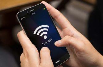 Три причины, почему не нужно отключать Wi-Fi на смартфоне