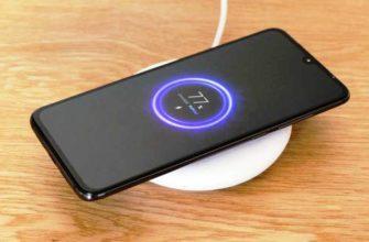 Смартфоны с беспроводной зарядкой