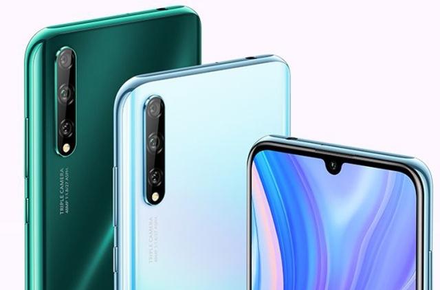 Характеристики Huawei Enjoy 10s