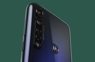 Смартфон Moto G8 Plus