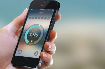 Приложение Шагомер для Андроид