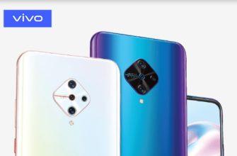 Второй смартфон в подарок за предзаказ Vivo V17 в М.Видео