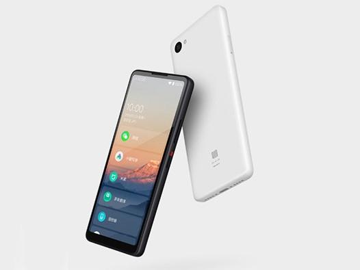 Цена Xiaomi Qin AI Assistant Pro