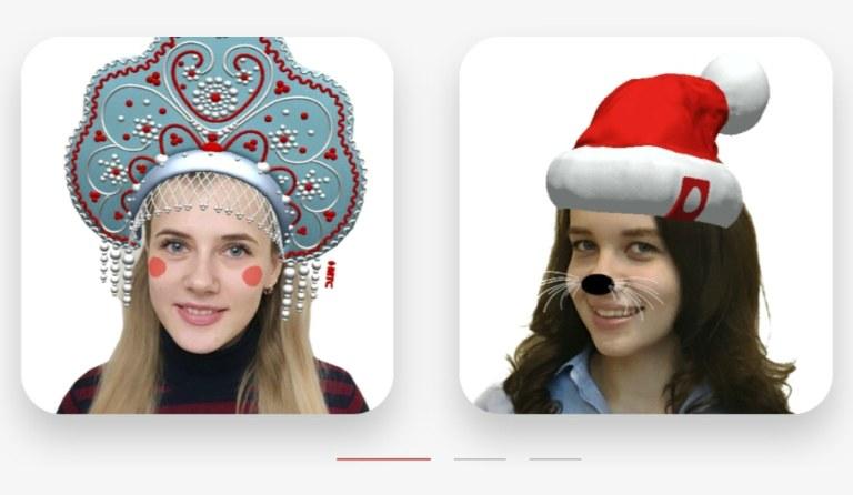 Возможность создать новогоднюю Instagram-маску