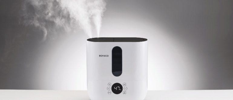 Какие имеет функции увлажнитель воздуха
