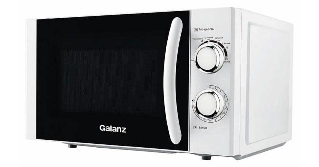 Galanz MOG-2001M