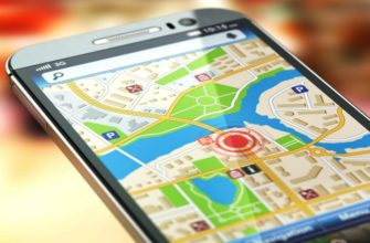 Геолокация на смартфоне — нужно ли отключать