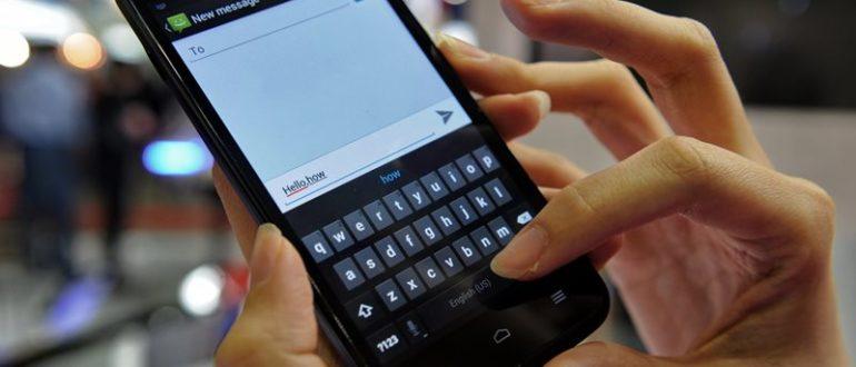 Как отправлять смс сообщения бесплатно