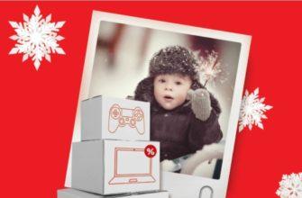 Новогодняя распродажа до 50% + подарки — акция в М.Видео
