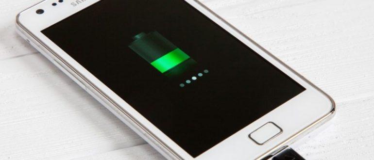 Почему смартфон нельзя заряжать всю ночь до утра