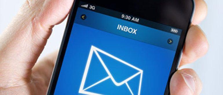 Популярные схемы смс-мошенничества
