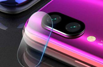 Зачем наклеивать защитное стекло на камеру смартфона