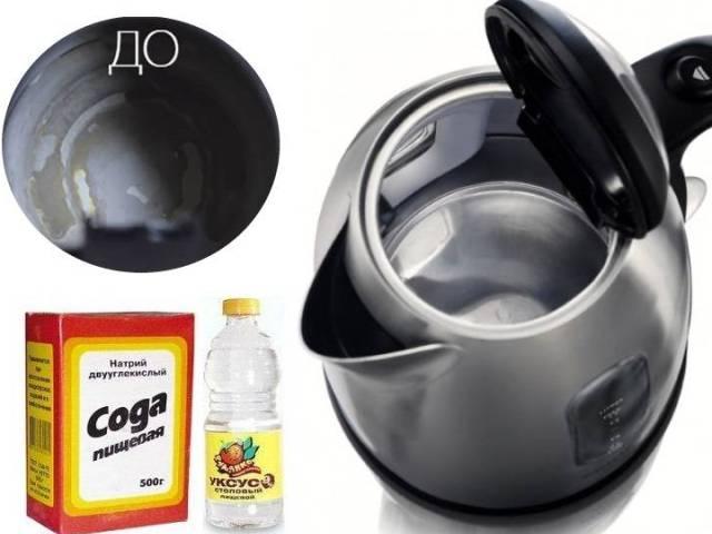 мытье чайника содой