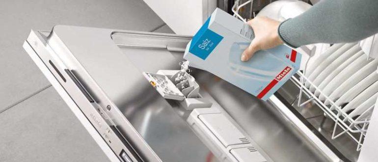Как запустить посудомоечную машину первый раз