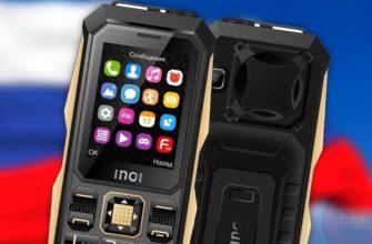 Лучшие кнопочные телефоны с мощным аккумулятором