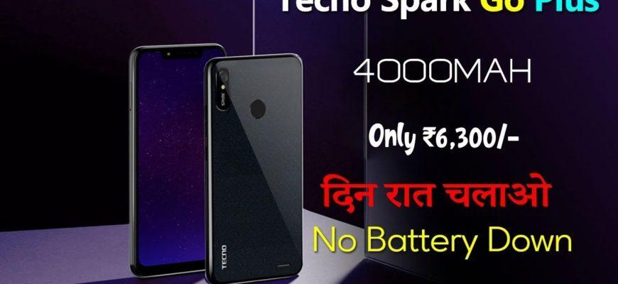 Обзор смартфона Tecno Spark Go Plus