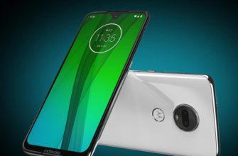 Обзор смартфона Motorola Moto G7 Plus