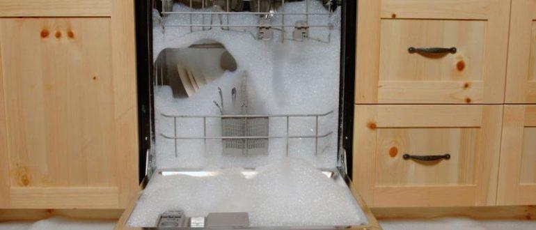 Почему течет посудомоечная машина
