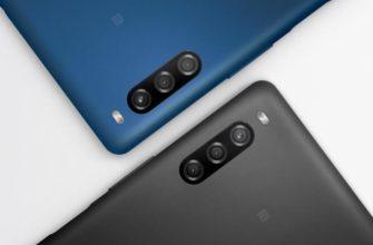 Новый бюджетный смартфон Sony Xperia L4 с внешностью флагмана