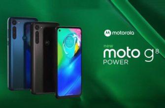 Обзор смартфона Moto G8 Power
