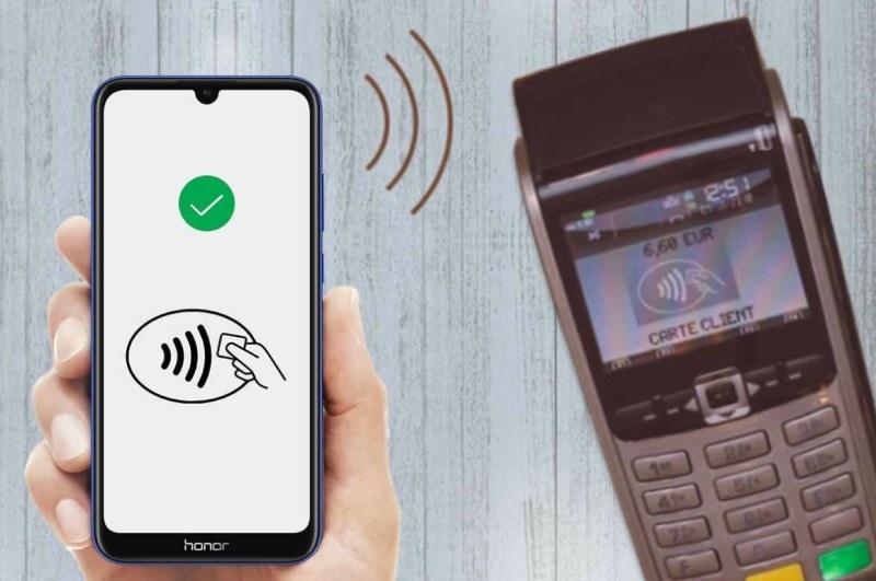 В смартфоне есть опция NFC