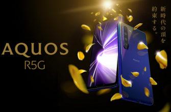 Обзор нового смартфона Aquos R5G