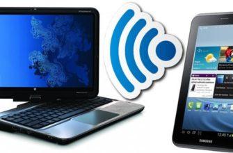 Почему планшет не видит Wi-Fi