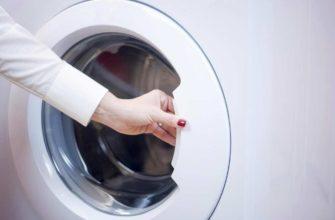 Как открыть дверцу в стиральной машине