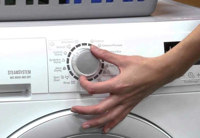 Блокировка ручки стиральной машины
