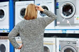 По каким параметрам выбирать стиральную машину