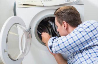 Почему щелкает стиральная машина и что делать