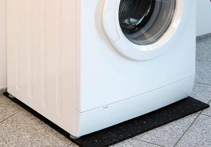 Коврик для стиральной машины, который может погасить вибрации