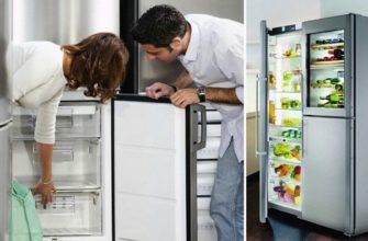 Выбор холодильника для дома — практические советы