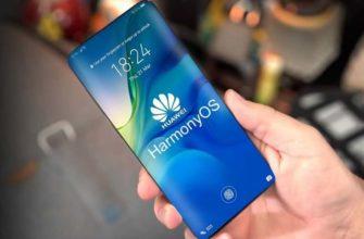 iOS и Android, подвиньтесь! Huawei переведет все свои смартфоны на HarmonyOS
