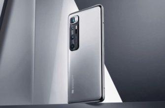 Премиальный флагман, который впечатляет: Xiaomi Mi 10 Ultra с подэкранной передней камерой и Snapdragon 865 Plus