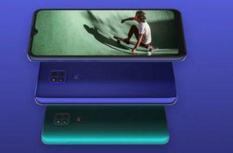 Бюджетный американский смартфон Motorola Moto G9 play с Max Vision HD+ дисплеем