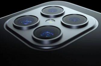Cubot C30 за 150 долларов: самый доступный смартфон с квадрокамерой и крутыми возможностями