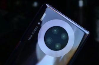 Huawei Mate 40 Pro получит камеру Leica и Kirin 9000