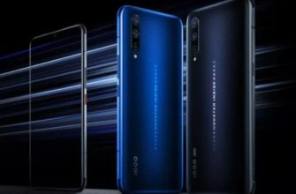 Представлен смартфон iQOO 5 с экраном 120 Гц, зарядкой 120 Вт, Snapdragon 865 и 5-кратным оптическим зумом