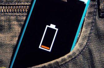 Как быстрее зарядить планшет