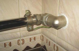 Опасное заземление на водопроводную трубу