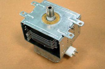 Что такое магнетрон в микроволновой печи